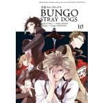BUNGO STRAY DOGS 10