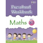 K1 Preschool Workbook Maths