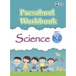 K2 Preschool Workbook Science