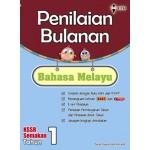 Primary 1 Penilaian Bulanan Bahasa Melayu