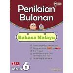 Primary 6 Penilaian Bulanan Bahasa Melayu