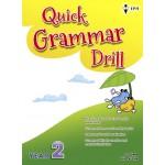 Primary 2 Quick Grammar Drill English