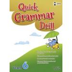Primary 6 Quick Grammar Drill English