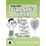 Kertas Model Siap Sedia UPSR MM SK 18
