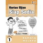 Primary 1 Kertas Ujian Siap Sedia Bahasa Melayu