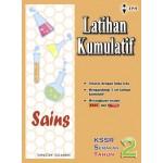 Primary 2 Latihan Kumulatif Sains