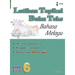 Primary 6 Latihan Topikal Buku Teks Bahasa Melayu