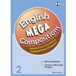 Primary 2 Mega Compositions English