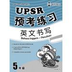 五年级UPSR预考练习英文书写