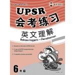 六年级UPSR会考练习英文理解