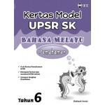 Tahun 6 Kertas Model UPSR Bahasa Melayu-Pemahaman