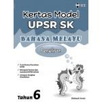Tahun 6 Kertas Model UPSR Bahasa Melayu-Penulisan