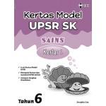 Tahun 6 Kertas Model UPSR Sains-Kertas 1