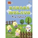 Apple Pre-Primary Bahasa Melayu