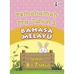 Pemahaman Pra-Tahun 1 Bahasa Melayu