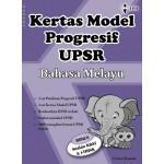 UPSR Kertas Model Progresif Bahasa Malaysia