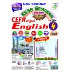 Tahun 4 Buku Rampaian KSSR Semakan English (CEFR)