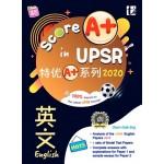 UPSR Score A+ in UPSR English