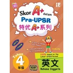 四年级PRA-UPSR 特优A+系列英文