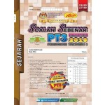 SOALAN SEBENAR PT3 SEJARAH
