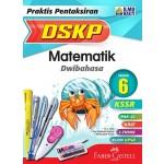 Tahun 6 Praktis Pentaksiran DSKP SK Matematik (Dwibahasa)