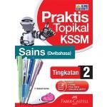 Tingkatan 2 Praktis Topikal KSSM  Sains (Dwibahasa)