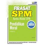 FIRASAT SPM KERTAS MODEL SPM PENDIDIKAN MORAL