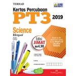 KERTAS PERCUBAAN PT3 SCIENCE(BILINGUAL)