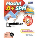 TINGKATAN 5 MODUL A+ SPM PENDIDKAN ISLAM