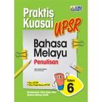 Tahun 6 Praktis Kuasai UPSR Bahasa Melayu Penulisan