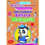 MARI MEMBACA, MENULIS & MEWARNA : BUKU RAMPAIAN BAHASA MALAYSIA