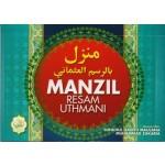 MANZIL RESAM UTHMANI
