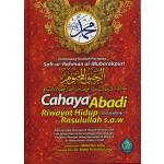 CAHAYA ABDI:RIWAYAT HIDUP RASULULLAH S.A.W