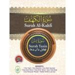 SURAH AL-KAHFI SURAH YASIN BERTAJWID