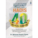 TADABBUR HIKMAH:HADIS 40 IMAM