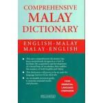 COMPREHENSIVE MALAY DICTIONARY (ENG-MALAY/MALAY-ENG)