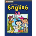 5B My Pals Are Here English Textbook (Singapore Edition)