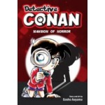 DETECTIVE CONAN:MANSION OF HORROR