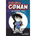 DETECTIVE CONAN Hatamoto Family