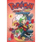 POKEMON ADVENTURE RUBY AND SAPPHIRE 4
