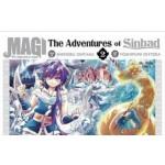 MAGI: ADVENTURES OF SINBAD #2