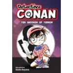 DETECTIVE CONAN: TEN SECOND OF TERROR