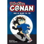 DETECTIVE CONAN MEN IN BLACK VS FBI