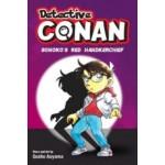 DETECTIVE CONAN SONOKO'S RED HANDKERCHIEF