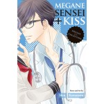 Megane Sensei + Kiss