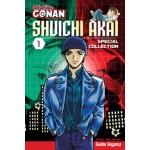 DETECTIVE CONAN SHUICHI AKAI #1