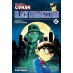 DETECTIVE CONAN:BLACK ORG SPECIAL COL #2