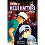 DETECTIVE CONAN: HEIJI HATTORI SPEC COL #2