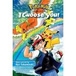 PokémonThe Movie: I Choose You #01