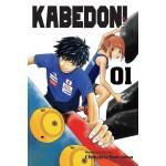 Kabedon #01
